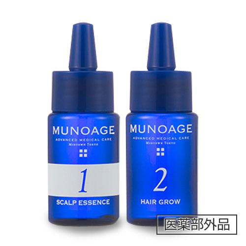 MUNOAGE(ミューノアージュ)