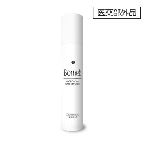 ボメック(Bomek)